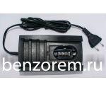 Универсальное зарядное устройство для шуруповертов Интерскол