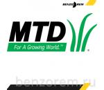 Ножи для газонокосилок MTD