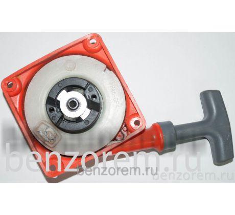 Стартер ручной для бензокосы ЭФКО (EFCO), СТАРК (STARK) 37-44